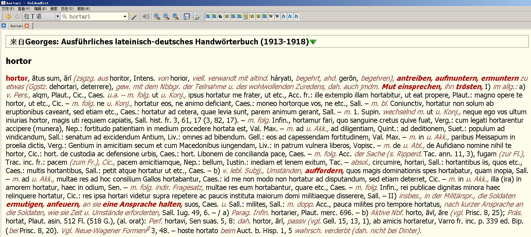 "Goldendict 古典语言词典- ""爱古典""数据库:古典学开放获取数字"